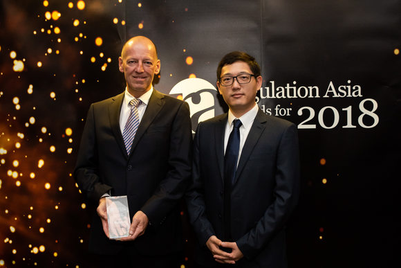 Regulation Asia Awards for Excellence 2018 - 2019